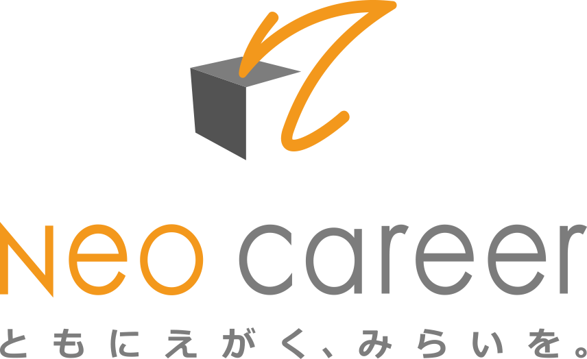 Neo career